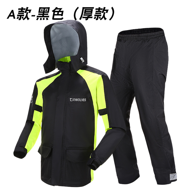 Adults Raincoat Rain Pants Suit Motorcycle Raincoat Thin Waterproof Rain Coat Outdoor Hiking Rain Jacket Capa De Chuva Gift 4