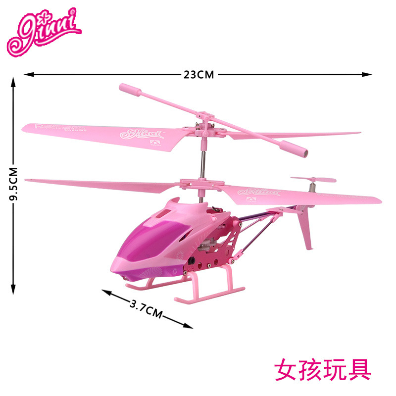 Yuxing Model Airplane Alloy Remote Control Aircraft Helicopter Airplane Electric Remote Control Aircraft Model Airplane GIRL'S C