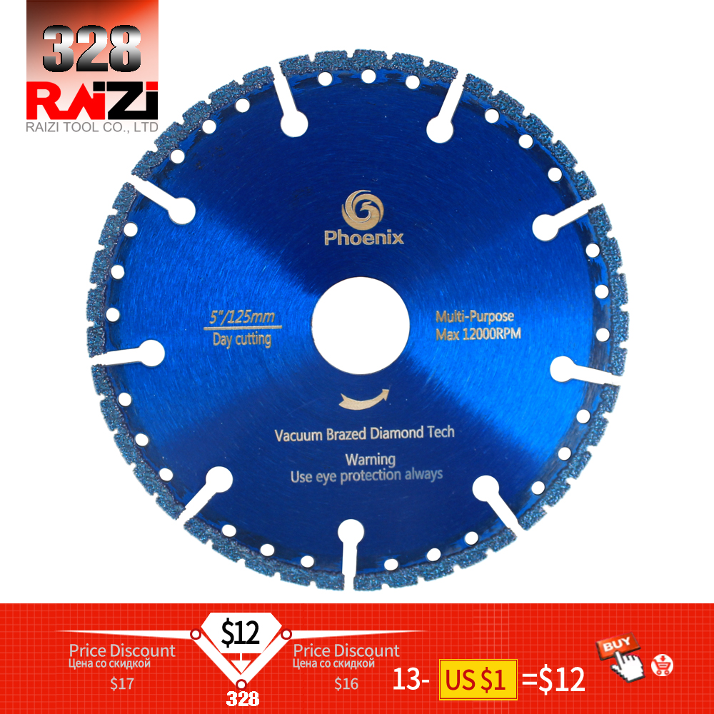 Raizi 4.5-9 Inch Vacuum Brazed Cutting Blade Multi Purpose For Firefighters Rescue Teams Police Diamond Saw Blades Disc