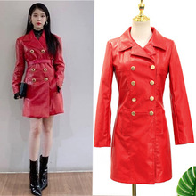 Пальто с поясом красное для женщин DEL LUNA отель же IU Lee Ji Eun летнее платье для кормящих грудью Топ беременность розовый