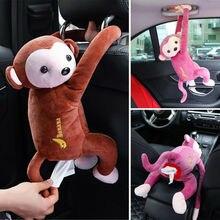 Креативная мультяшная обезьянка для дома и офиса, автомобильная подвесная бумажная салфетка для салфеток, Обложка, держатель, портативная бумажная коробка