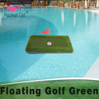 New hot FUNGREEN Floating Mat Outdoor Practice Artificial Grass Turf Golf Indoor Practice Carpet Portable Swing Training Aid