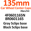 Серая/черная 135 мм 5 зажимов Центральная крышка колеса Колпачок ступицы колеса 2 типа 4F0601165N 8R0601165 для A1 A2 A3 A4 A5 A6 A7 A8 Q1 Q3 Q5 Q7 логотип