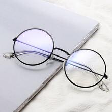 Wacksaria Для женщин очки с металлической каймой прозрачные