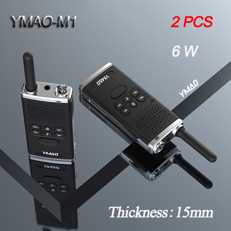 (2pcs) YMAO M1 Handheld Walkie Talkie Portable Radio 6W High Power UHF Handheld Ham Flashlight Radio Communicator HF Transceiver