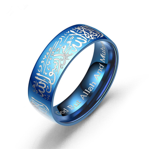 Image 5 - Vintage Totem Ring Gold Blue 8mm Titanium Muslim Rings for Women Men Simple High Quality Print Rings Fashion Jewelry