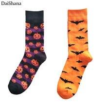 Daishana Новое поступление harajuku мужские носки Хэллоуин летучие