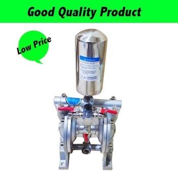 A-15A Mini Pneumatic Double Diaphragm Paint Pump Electric Ink Pump Aluminum Alloy Material Spray Paint Diaphragm Pump