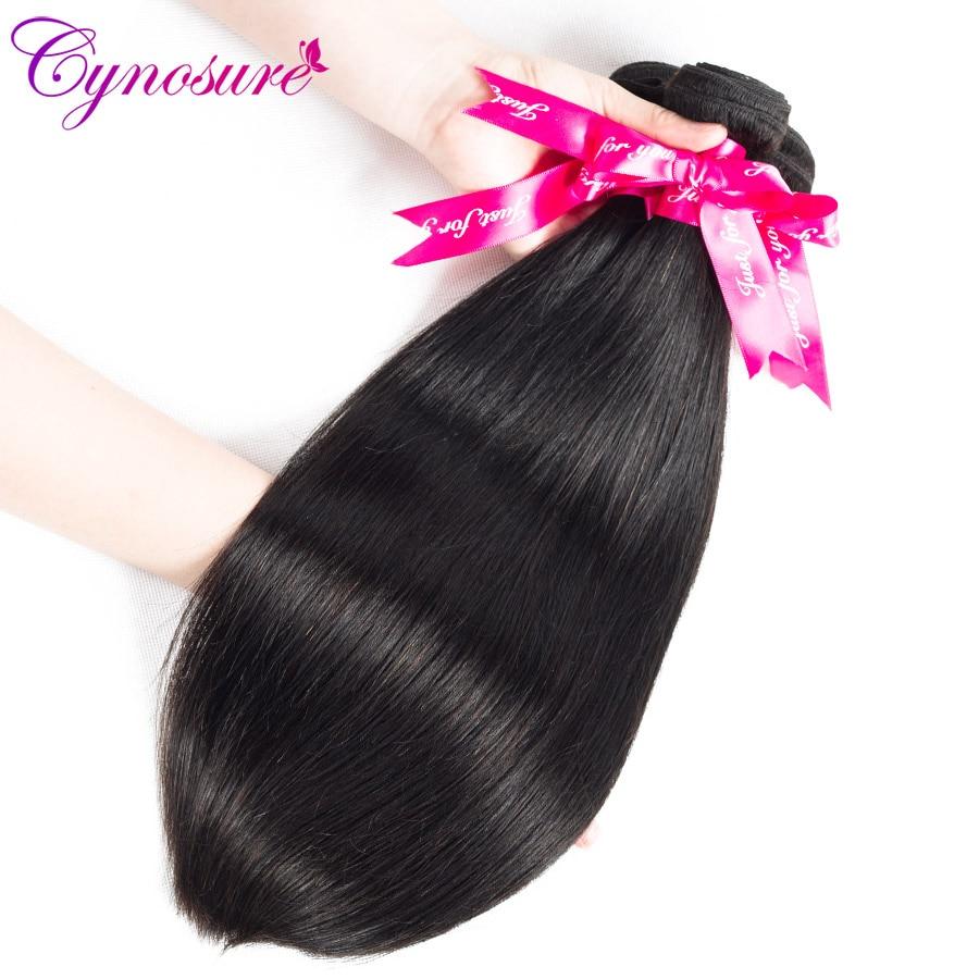He94a05ee7522480fb56145feebaea24dC Cynosure Brazilian Straight Hair Weave 3 Bundles with Closure Natural Black Remy Human Hair Bundles with Closure