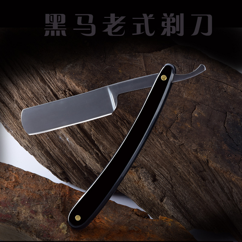 Black Horse Blade Vintage Razor Retro Shaving Knife Hair Razor Knife Blade SHAVING RAZOR Barber Tools Christmas Gifts G1125