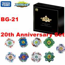 2020 Ready Stock Free Shipping Original Takara Tomy Beyblade BURST WBBA BBG-21 Bakuten Beyblade 20th Anniversary Set(China)