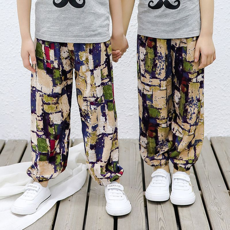 Toddlers & Childrens Unisex Hareem-Trousers