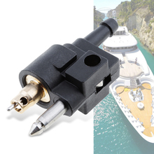 Коннектор топливной линии для лодок, 1/4 дюйма, 6 мм, переходник для топливных линий, соединительный соединитель для подвесных лодок Yamaha