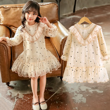 Girls Dresses with Sleeves for Party and Wedding 2019 Autumn Princess Dress Girls Lace Ball Gown Kids Dress Tulle Girls Clothing