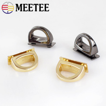 Meetee 5/10pc 14mm Metal D Ring Bag Side Clip Buckles Screw Handbag Chain Hang Buckle DIY Hardware Parts Strap Clasp Accessories цена 2017