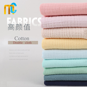 50*135cm Double Gauze 100% Cotton Fabric For Baby Clothes / Sleepwear / Shirts / Skirts ZW8530#