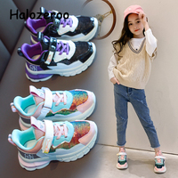 New Autumn Kids Sport Sneakers Children Sequin Casual Sneakers Baby Girls Black Shoes Boys Brand Chunky Sneakers Mesh Trainers