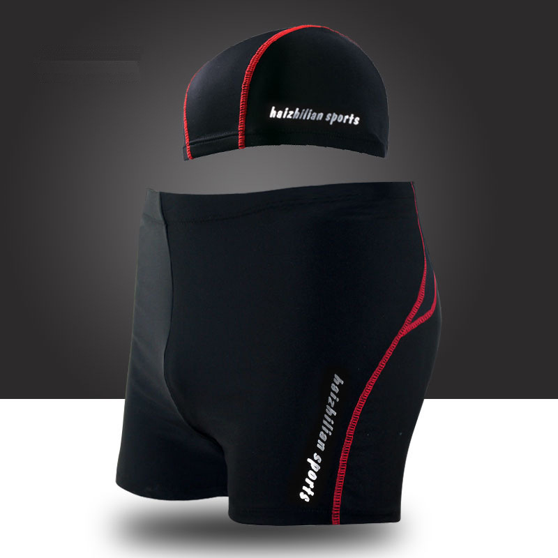 Adult Swimming Trunks + Swim Cap New Style Waterproof Quick-Drying Athletic Men AussieBum MEN'S Swimsuit