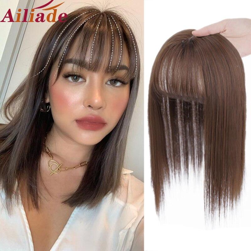 Парик AILIADE с 3 зажимами для наращивания волос, прямые волосы с челкой, искусственные волосы для женщин, синтетический парик