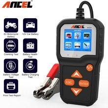 ANCEL BA301 voiture testeur de batterie analyseur voiture démarrage rapide circuit Test de charge pour 6V/12V tension testeur outils pour KW600