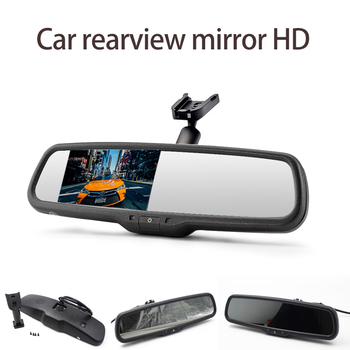 Car Rearview Mirror HD 4.3 Inch Display OEM Car Rear View Mirror Auto Parking Monitor Screen Mirror Monitor Reversing Recorder yyzsdyjq 7 inch hd 800 x 480 12 24v hd car parking rear view stand mount led monitor screen parking system