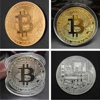 Moneda de Bitcoin chapada en oro, regalo de colección de arte coleccionable, broca conmemorativa física, Metal BTC, imitación antigua, 1 Uds.