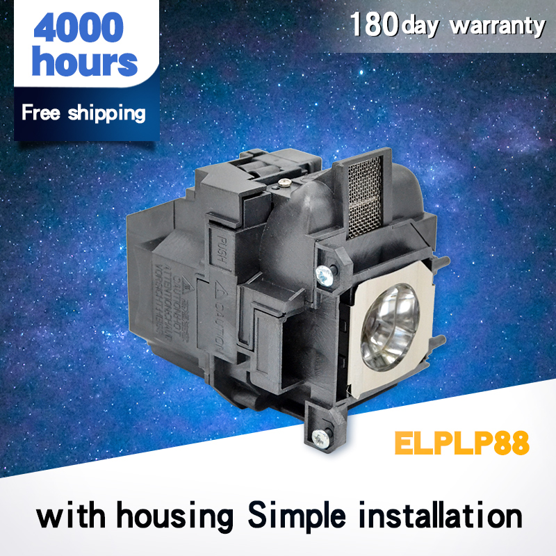 Compatible Lamp With Housing For ELPLP88 For EB-S300/EB-S31/EB-U04 EB-X31 EB-W29 EB-X04 EB-X27 EB-X29 EB-X31 EB-X36 EX3240