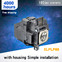 Compatible lamp with Housing for ELPLP88 for EB-S300/EB-S31/EB-U04 EB-X31 EB-W29 EB-X04 EB-X27 EB-X29 EB-X31 EB-X36 EX3240 new high brightnes projector lamp elplp88 for eb s04 eb s130 eb s27 eb s29 eb s300 eb s31 eb u04 replacement projector lamp