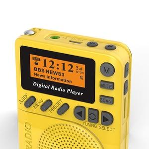 Image 4 - Novo bolso rádio portátil dab + rádio digital bateria recarregável rádio fm display lcd plug ue altifalante para o transporte da gota