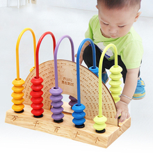Colorful Addition Subtraction Calculation Rack Abacus Math T