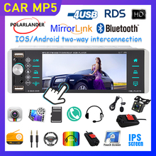 5188 1din Mp5 Player Touch Car Radio  5.1 Inches Bidirectional Interconnection RDS AM FM 4-USB Support Android 10 Mirrorlink