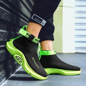 Image 3 - حذاء كاجوال رجالي عالي الجودة مريح موضة أحذية رياضية للرجال أحذية سوك ماركة أحذية الترفيه في الهواء الطلق أسود Zapatillas Hombre