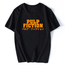 Camiseta de Tyburn Movie Mia Wallace Pulp Fiction para hombre moda de verano Quentin Tarantino camiseta Hip Hop impreso camiseta superior de talla grande(China)