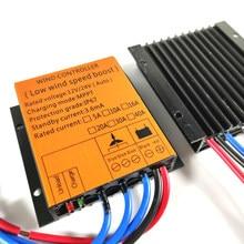 Controlador de carga conversor 100-600 w, controlador de carga 12v 24vauto mppt controlador de carga de baixa velocidade do vento à prova d' água