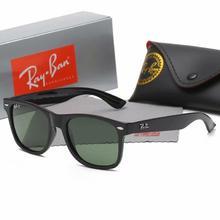 2020 New Fashion Square Ladies Male Goggle Sunglasses 2140 Men's Glasses Classic
