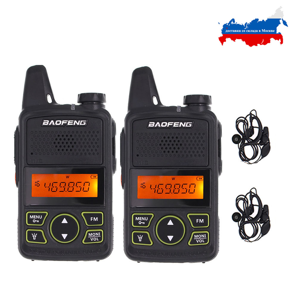 2pcs/lot BAOFENG T1 MINI Two Way Radio BF-T1 Walkie Talkie UHF 400-470mhz 20CH Portable Ham FM CB Radio Handheld Transceiver