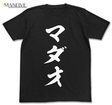 Gintama MADAO T-shirt Black Size: S<Japan import>  Cartoon t shirt men Unisex New Fashion tshirt free shipping top ajax