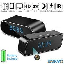 EVKVO Z10 беспроводная WIFI камера часы Wi-Fi мини камера Время Будильник часы P2P IP/AP безопасность ночное видение датчик движения Удаленная камера