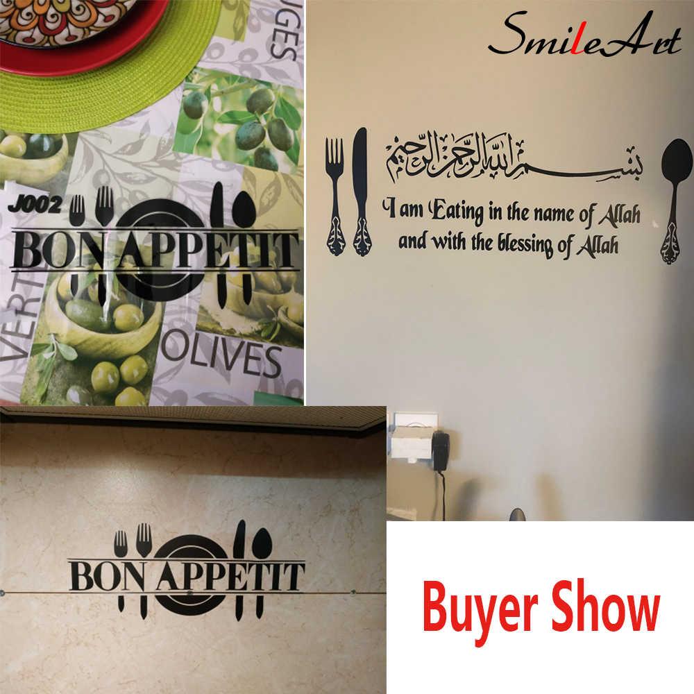 Desain Baru Perlengkapan Dapur Tahan Air Stiker Dinding untuk Dekorasi Dapur Yang Dapat Dilepas Dinding Seni Decal Ruang Dapur Teks Wallpaper Vinyl