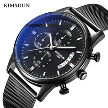 KIMSDUN Mens Watches Top Brand Luxury Sports Quartz Ultra-thin Watch Men Fashion Waterproof High Quality Dropshipping