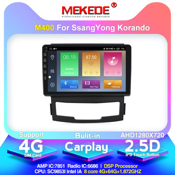 4G LTE android10.0 4G+64G Car Multimedia GPS Navigation Radio Player for Ssangyong Korando 2011-2013 Built-in carplay DSP IPS image