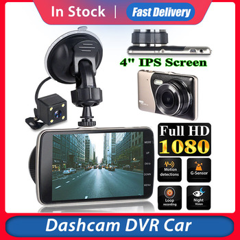 Car Front And Rear Dual Lens HD 1080P DVR Driving Recorder Night Vision EDR Dashcam G-Sensor Rearview Microphone/speaker USB image