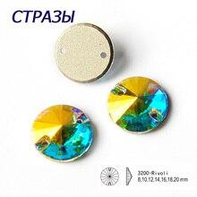 CTPA3bI 3200 Rivoli Crystal AB Color Sew on Rhinestones Round Beads Sewing Stones Glass DIY Wedding Dress Clothing Decoration
