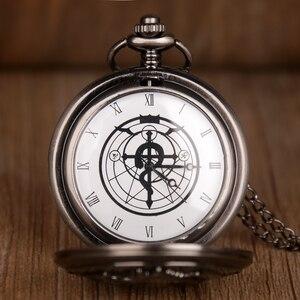 Винтажные карманные часы Fullmetal Alchemist для косплея Эдварда Элрика с цепочкой ожерелье Подвеска Аниме подарок для мальчиков Fob карманные часы