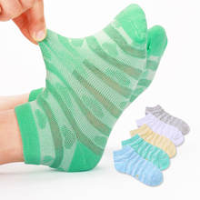 4pairs/lot candy color love heart pattern ankle socks kids spring