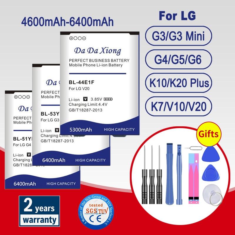 Батарея для LG G5 G6 G4 G3 мини K10 V20 батареи BL-44E1F BL-51YF BL-53YH BL-42D1F BL-54SH BL-T32 BL-45A1H BL-42D1F бесплатный инструмент