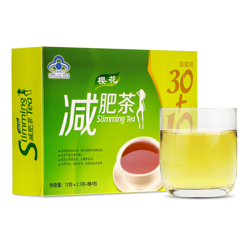 16bags Weight Loss Product Fat Burning Tea Slime Detox Tea For Slimming Lose Cellulite ChinesePure Natural Plants