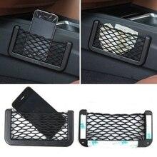 Держатель для телефона, карман для хранения для Mercedes Benz W201 GLA W176 CLK W209 W202 W220 W204 W203 W210 W124 W211 W222