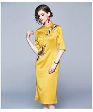 Платье Ципао женское с вышивкой элегантное улучшенное платье