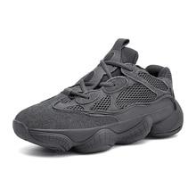 Male sneakers Men
